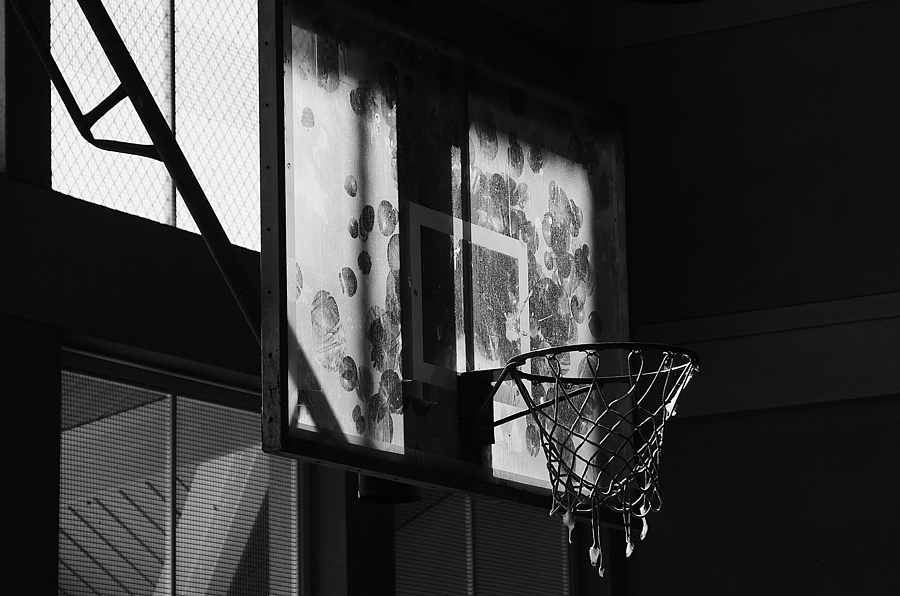"""B"" Ball... 