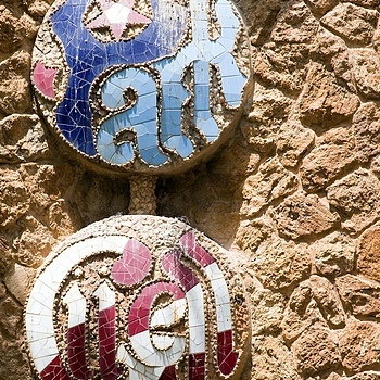 Park Guell | NIKON 28-105MM F/3.5-4.5D AF <br> Click image for more details, Click <b>X</b> on top right of image to close