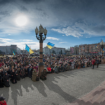 The prayer for Ukraine. | NIKON 16MM F/2.8D AF FULL FRAME FISHEYE <br> Click image for more details, Click <b>X</b> on top right of image to close