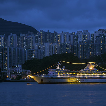 Hong Kong blue hour  | AF-S NIKKOR 28-300MM F/3.5-5.6G ED VR <br> Click image for more details, Click <b>X</b> on top right of image to close